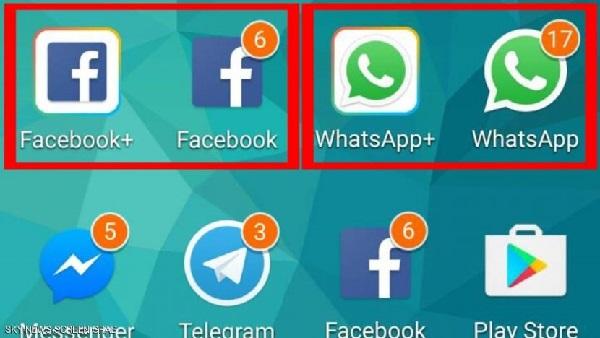 đăng nhập nhiều tài khoản cùng lúc trên Android (4)