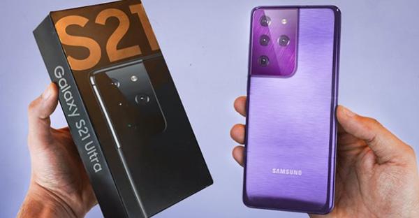 Samsung Galaxy S21 Ultra màu tímSamsung Galaxy S21 Ultra màu tím