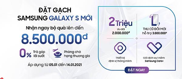 Galaxy-S21-ultra